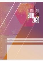 planagenda A4 2019-2020